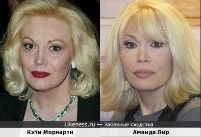 Кэти Мориарти и Аманда Лир