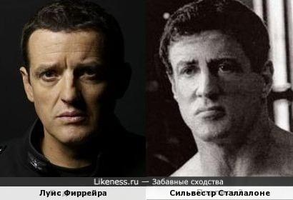 Луис Фиррейра и Сильвестр Сталлоне