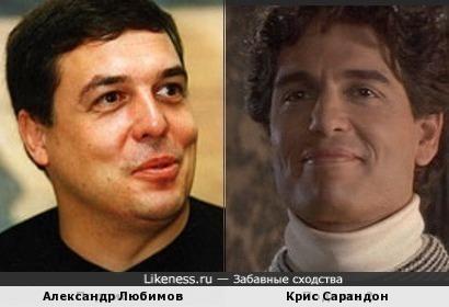 Александр Любимов и Крис Сарандон