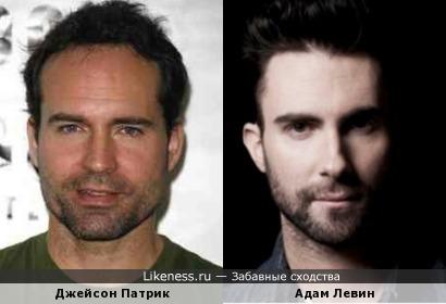 Джейсон Патрик и Адам Левин