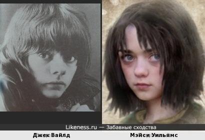 Джек Вайлд и Мэйси Уильямс