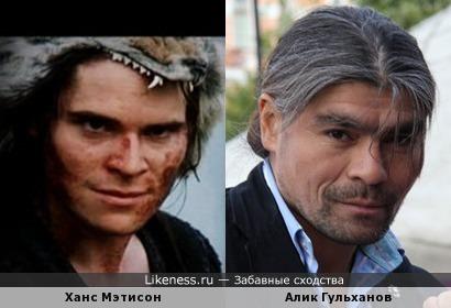 Ханс Мэтисон и Алик Гульханов