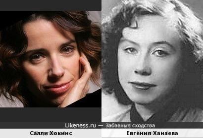 Салли Хокинс и Евгения Ханаева