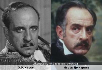 О.Э. Хассе и Игорь Дмитриев