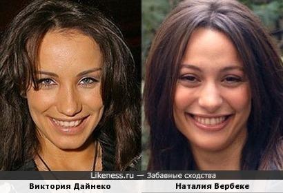 Виктория Дайнеко и Наталия Вербеке