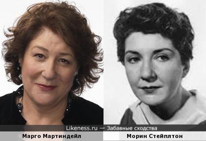 Марго Мартиндейл и Морин Стейплтон