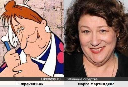 Марго Мартиндейл могла бы сыграть Фрекен Бок