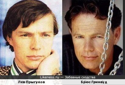 Лев Прыгунов и Брюс Гринвуд