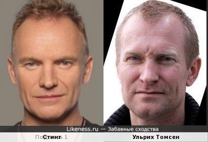 Стинг и Ульрих Томсен