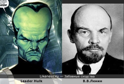 Leader Hulk и В.В.Ленин