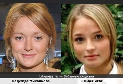 Надежда Михалкова и Эмма Ригби
