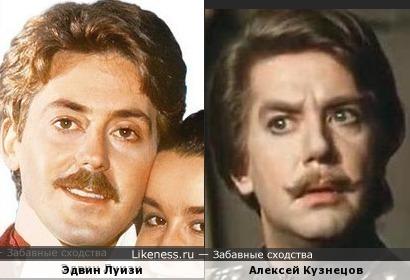 Эдвин Луизи и Алексей Кузнецов