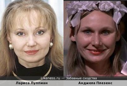 Лариса Луппиан и Анджела Плезенс