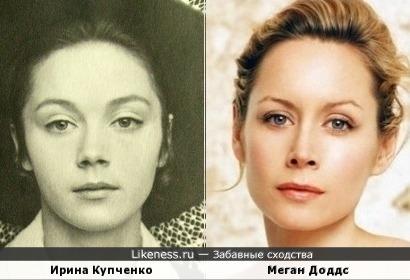 Ирина Купченко и Меган Доддс