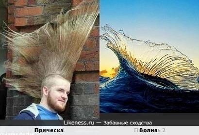 Море волнуется раз ...