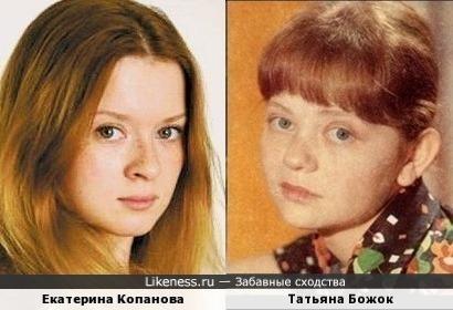 Екатерина Копанова и Татьяна Божок