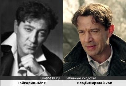 Григорий Лепс и Владимир Машков