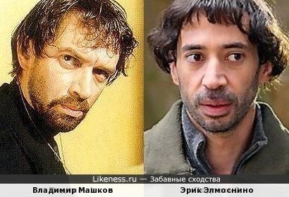 Владимир Машков и Эрик Элмоснино