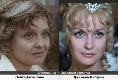 Ольга Антонова и Даниель Лебрюн