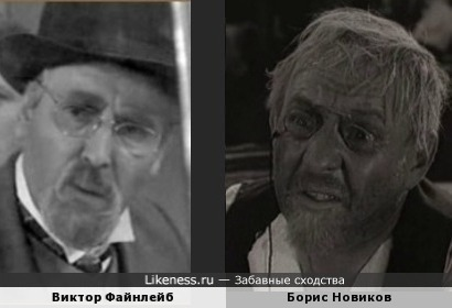 Часовщик Борис Борисович напоминает Исаака Либерзона