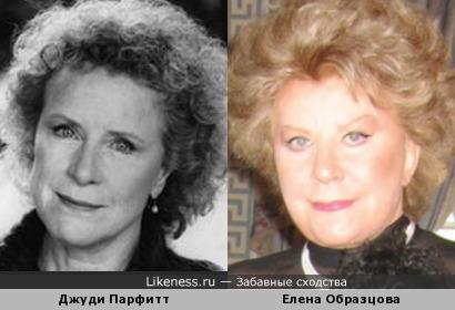 Джуди Парфитт и Елена Образцова