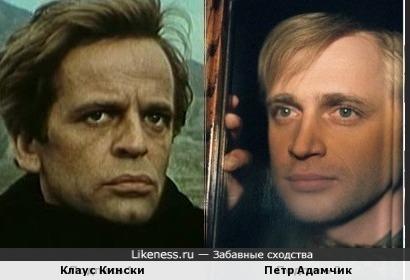 Клаус Кински и Петр Адамчик