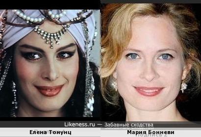 Елена Тонунц и Мария Бонневи
