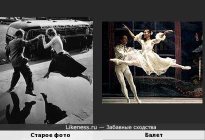 Вот такой балет