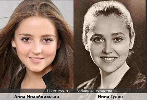 Анна Михайловская и Инна Гулая