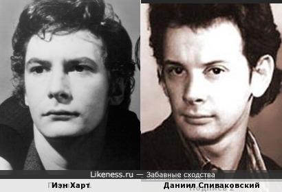 Иэн Харт и Даниил Спиваковский