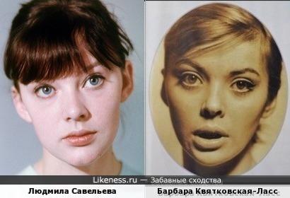 Людмила Савельева и Барбара Квятковская-Ласс