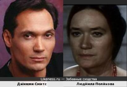 Джимми Смитс и Людмила Полякова