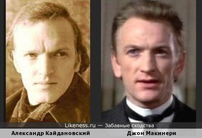 Александр Кайдановский и Джон Макинери