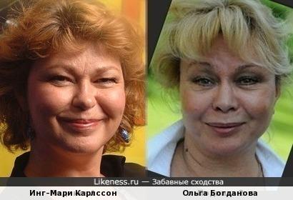 Инг-Мари Карлссон и Ольга Богданова
