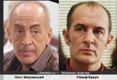 Олег Шкловский и Ральф Браун