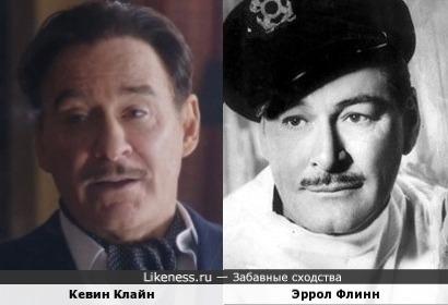 Кевин Клайн и Эррол Флинн