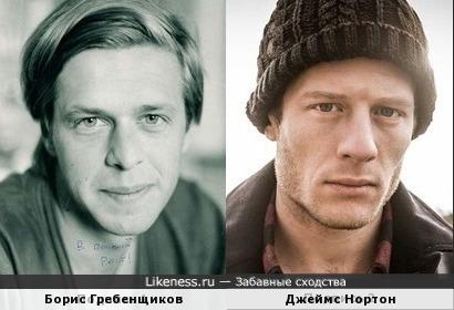 Борис Гребенщиков и Джеймс Нортон