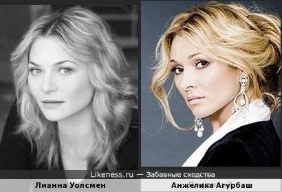 Лианна Уолсмен и Анжелика Агурбаш
