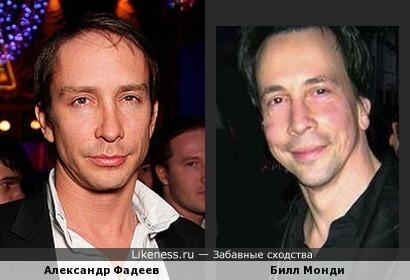 Александр Фадеев и Билл Монди