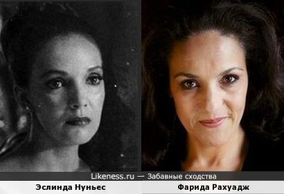 Эслинда Нуньес и Фарида Рахуадж
