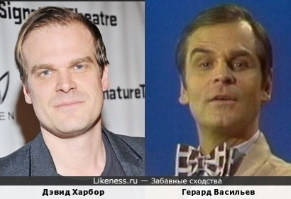Дэвид Харбор и Герард Васильев