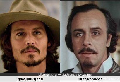Джонни Депп и Олег Борисов