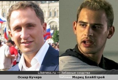 Оскар Кучера и Мориц Бляйбтрой