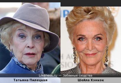 Татьяна Пилецкая и Шейла Хэнкок