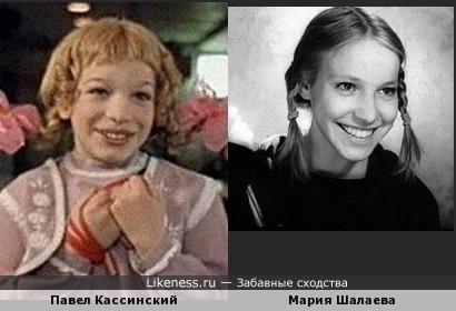 Павел Кассинский и Мария Шалаева