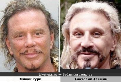 Микки Рурк и Анатолий Алешин