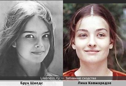 Брук Шилдс и Лика Кавжарадзе