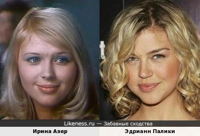 Ирина Азер и Эдрианн Палики