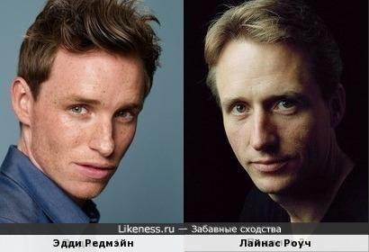 Эдди Редмэйн и Лайнас Роуч