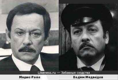 Морис Роне и Вадим Медведев